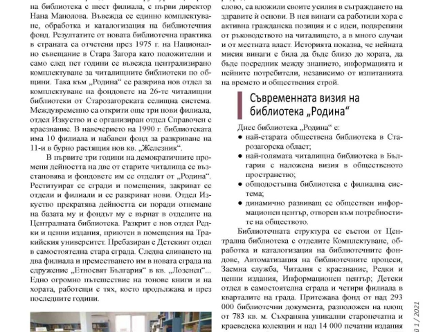 153534_Page_3
